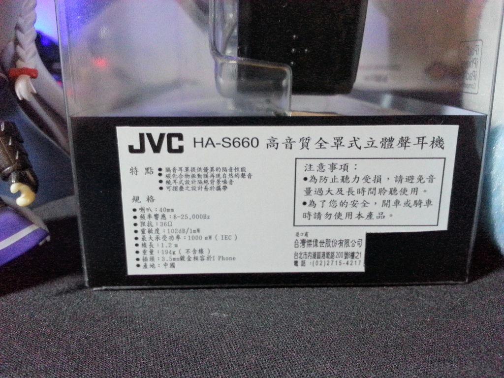 20150211_035336_HDR