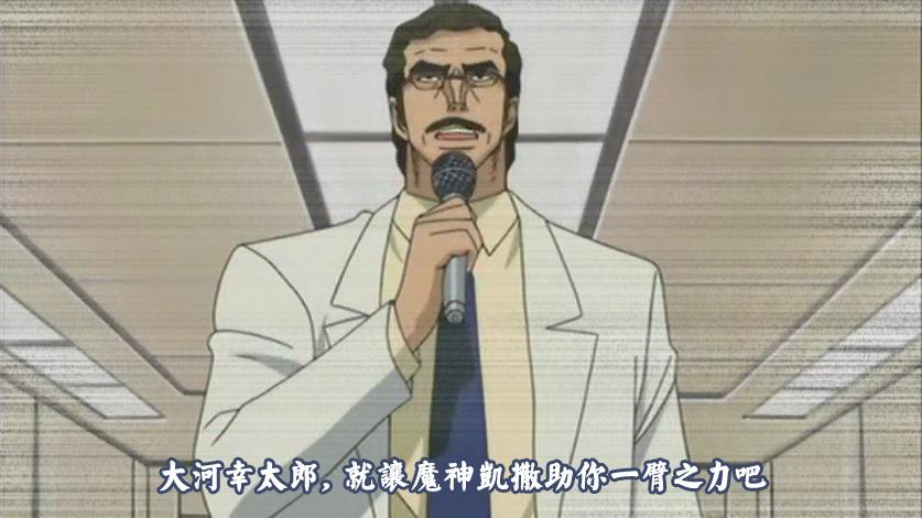 マジンカイザー無双シーン 【死闘!暗黒大将軍】.mp4_20151102_230143.364