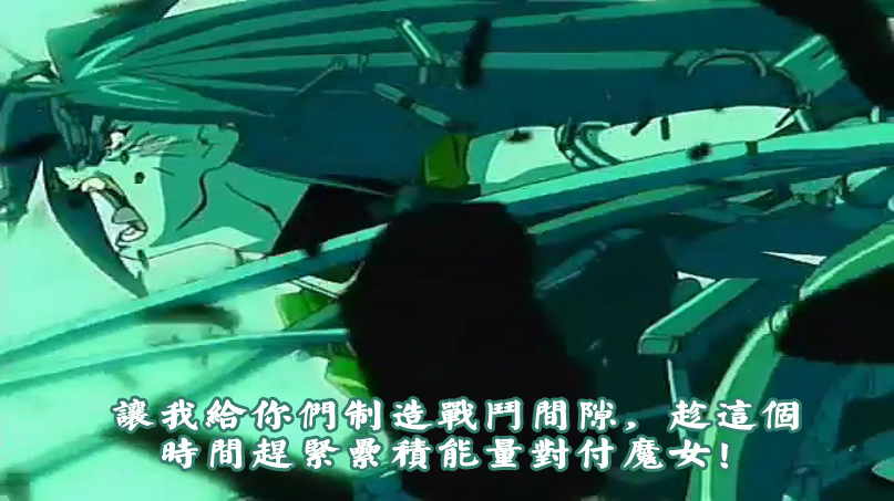 勇者王FINAL GGG 006.mp4_20151102_180348.691