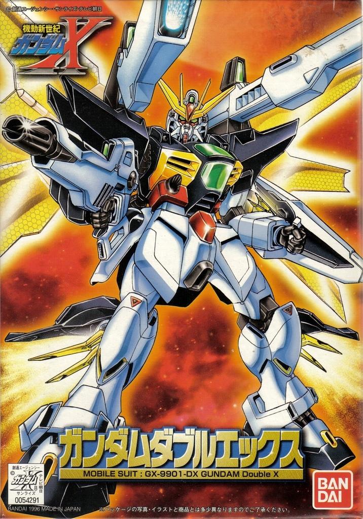 GX-9901-DX_Gundam_Double_X_-_Boxart