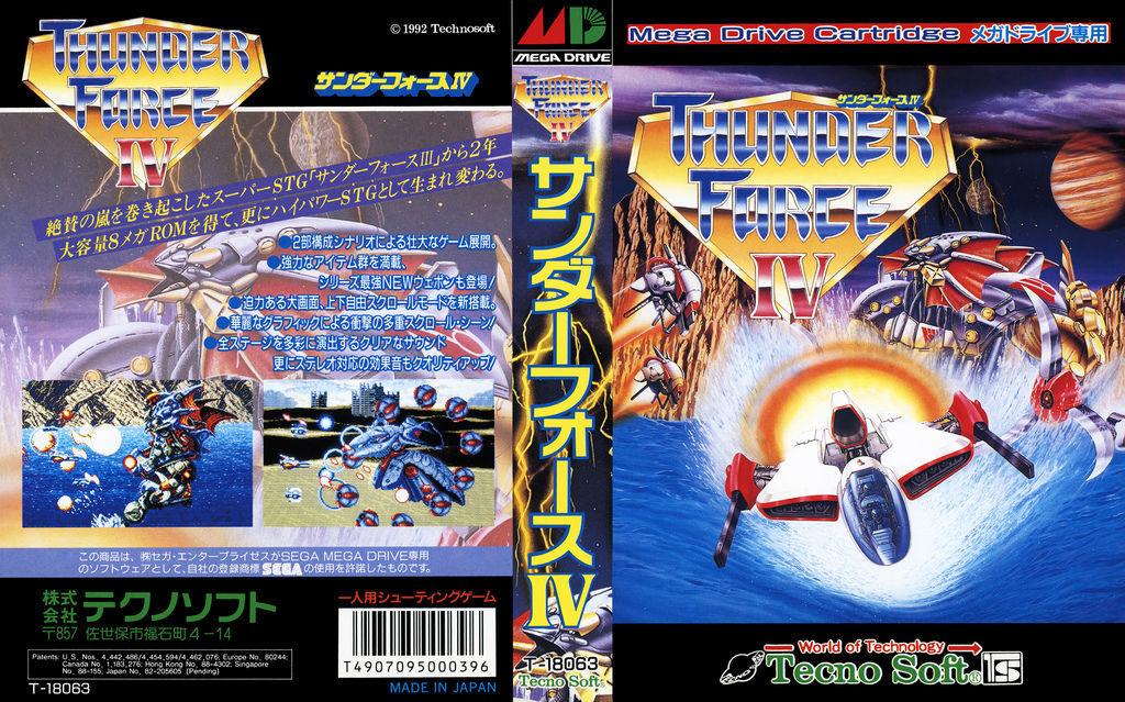 genesis_thunderforceiv_jap.jpg