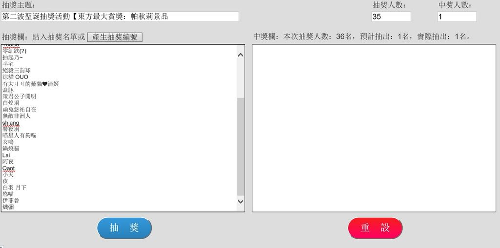 姆Q1.5.jpg