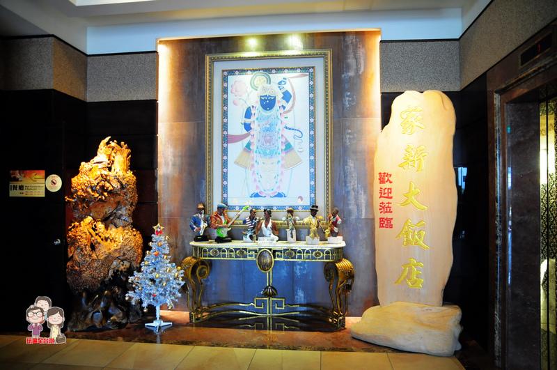 家新大飯店 - 一哥的玩遍全台灣 - 痞客邦PIXNET