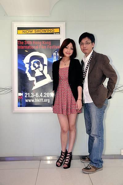 兩人與香港電影節海報