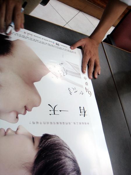 導演很細心地在每張海報上寫下同學的名字喔