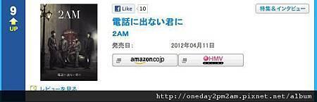 ♥2012/04/16