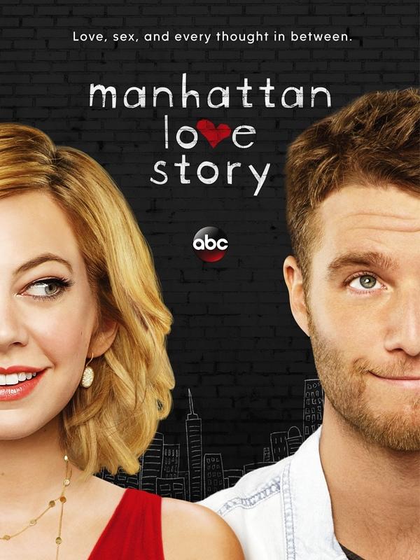 曼哈頓愛情故事