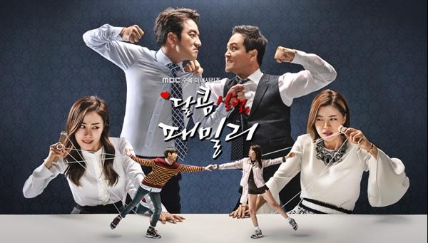 韓劇《甜蜜殺氣的家族》劇情人物介紹(鄭俊鎬、文晶熙) 1
