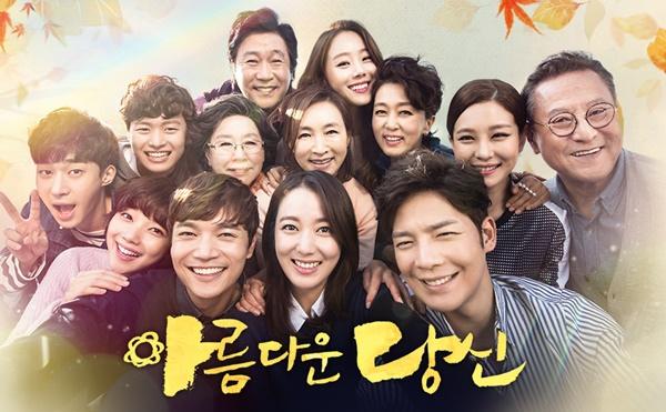 韓劇《美麗的你》劇情人物介紹(李昭娟、姜恩卓) 1