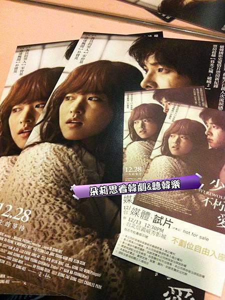 K-movie3