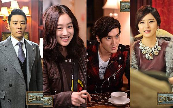 King of the Drama24