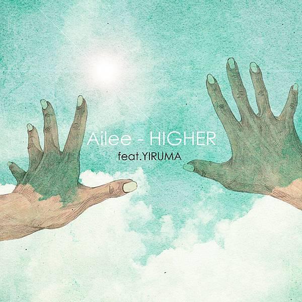 AILEE ALBUM COVR.jpg.jpg