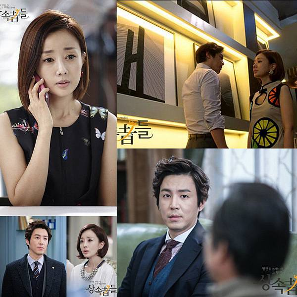 Ther Heir SBS6.jpg
