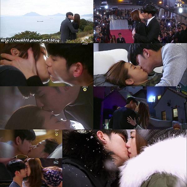 Kiss Cut-A.jpg