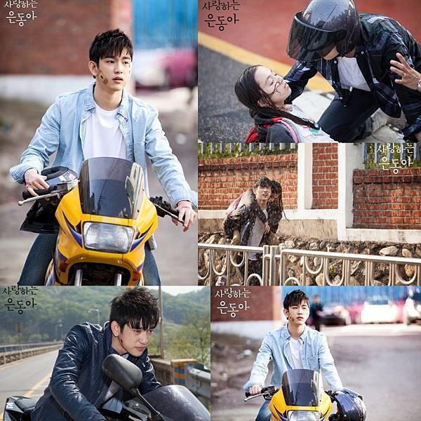 My Love Eun-dong8
