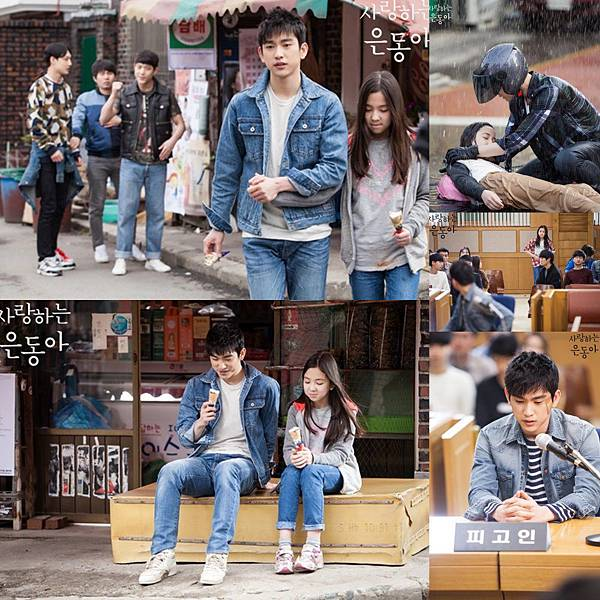 My Love Eun-dong4