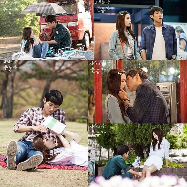 My Love Eun-dong5