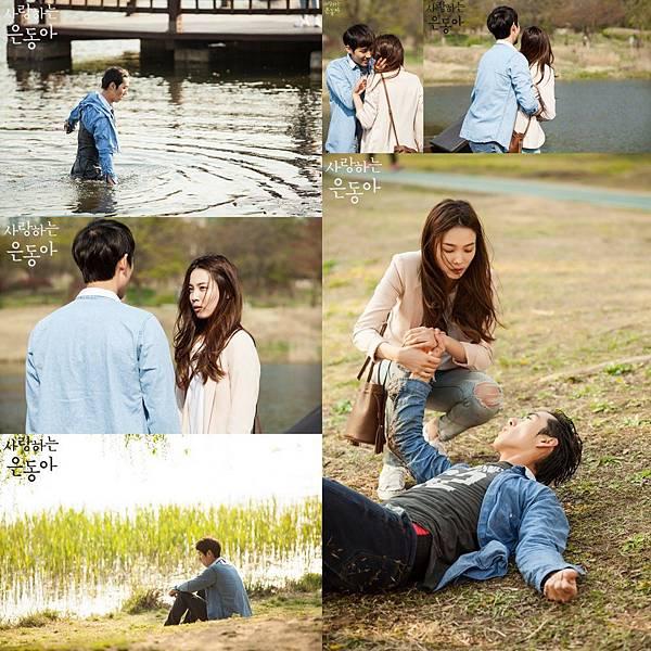My Love Eun-dong6
