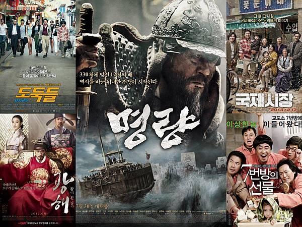 KoreaMovieTop5