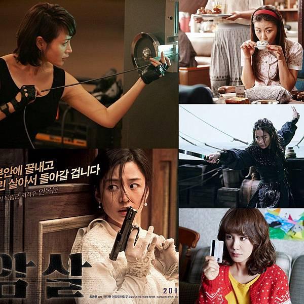 Movie-Female5