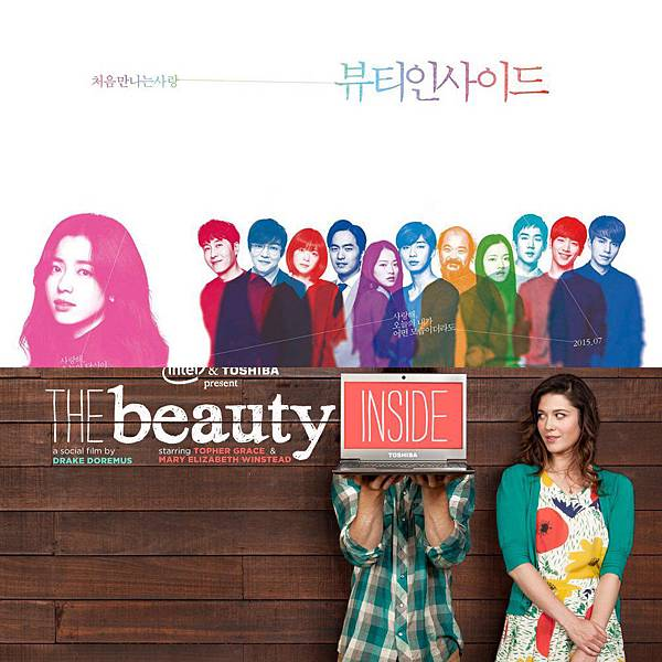 Beauty Inside-AAA