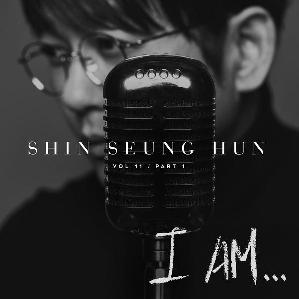 shin-seung-hoon-i-am