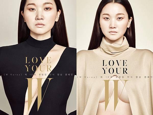 LoveYourW -1