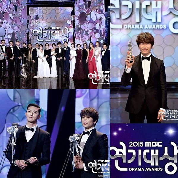 MBC2015