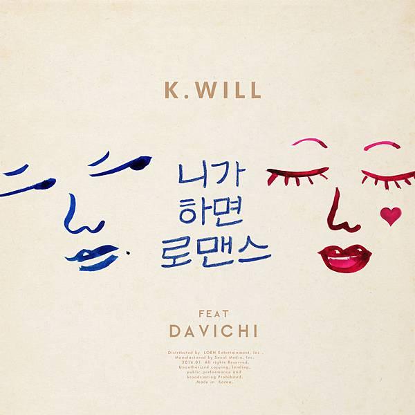 KWill