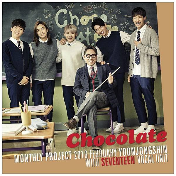 윤종신_-_Chocolate_(With_세븐틴_Vocal_Unit)