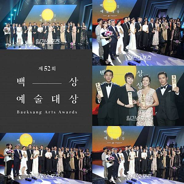52th Paeksang Arts Awards9