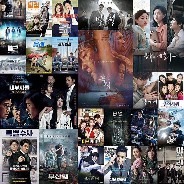 2016Movie1