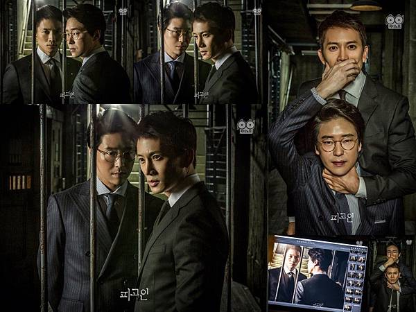 Innocent Defendant-8