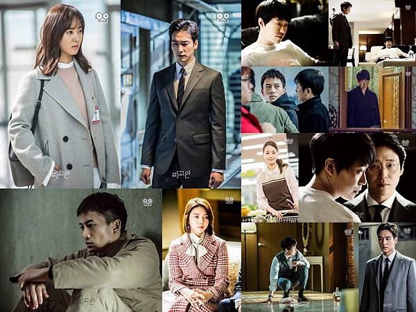 Innocent Defendant-3