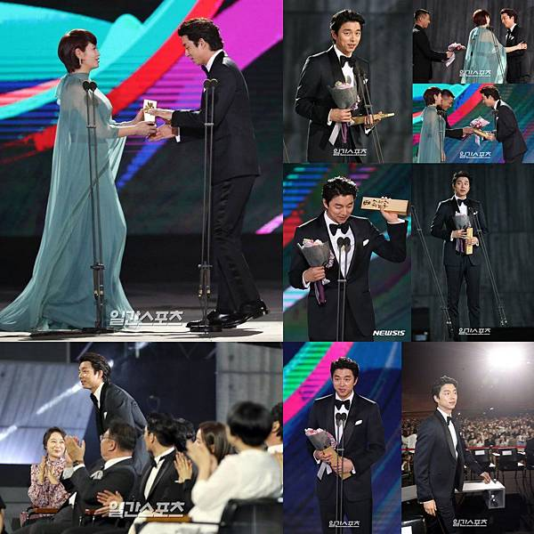 53th BaeksangArtAwards6