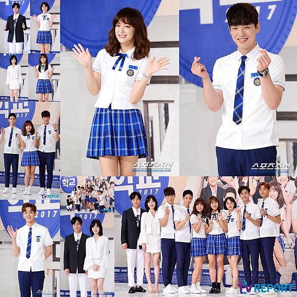 School 2017-0711