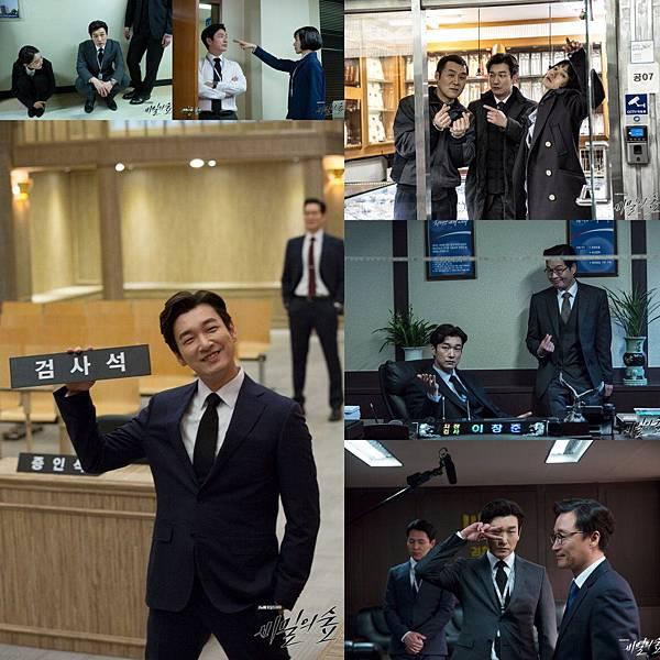 tvN Stranger3