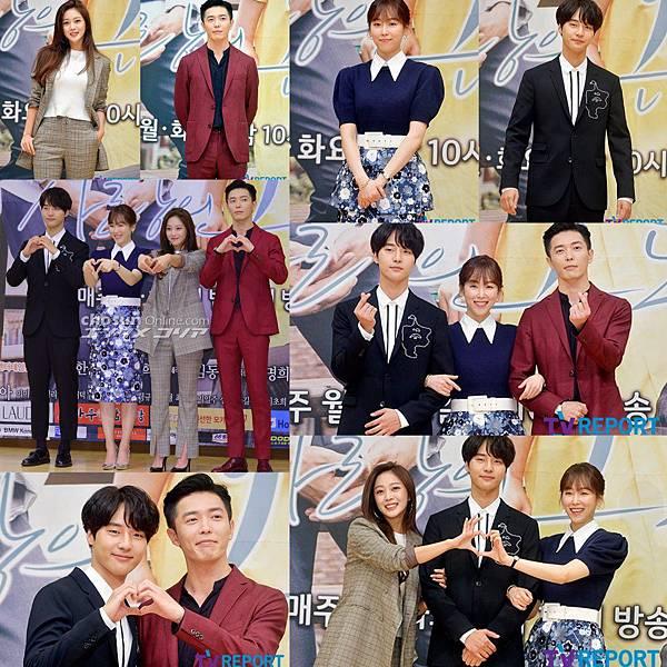 SBS_Love09141