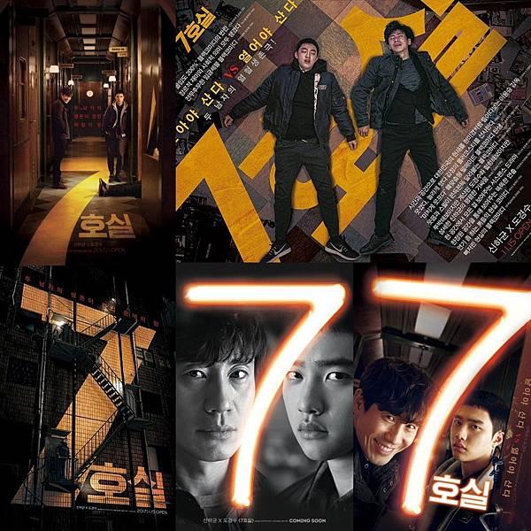 Room NO7
