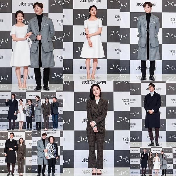 JTBC_Love