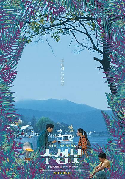 movie_image (1)