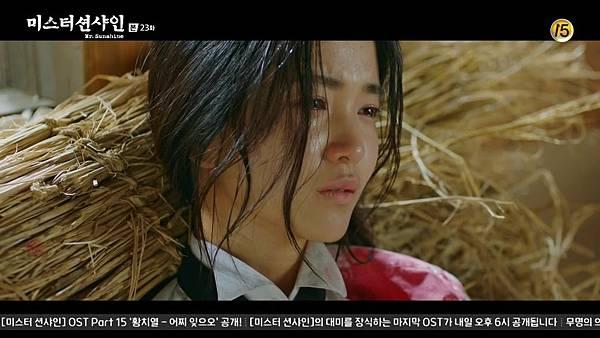 [tvN] 미스터 션샤인.E23.180929.720p-NEXT 04584.jpg