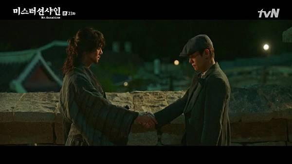 [tvN] 미스터 션샤인.E23.180929.720p-NEXT 08038.jpg