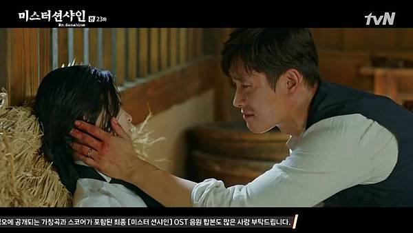 [tvN] 미스터 션샤인.E23.180929.720p-NEXT 04851.jpg
