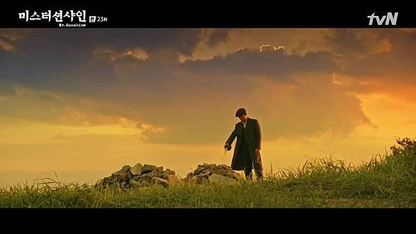 [tvN] 미스터 션샤인.E23.180929.720p-NEXT 09594.jpg