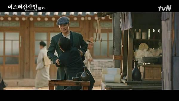 [tvN] 미스터 션샤인.E23.180929.720p-NEXT 09568.jpg