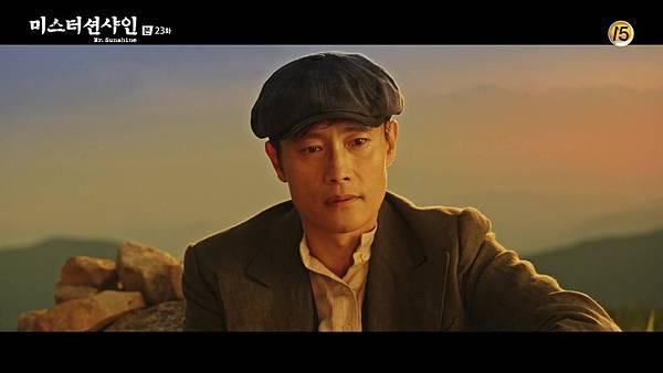 [tvN] 미스터 션샤인.E23.180929.720p-NEXT 10049.jpg