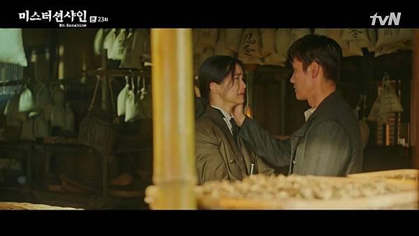 [tvN] 미스터 션샤인.E23.180929.720p-NEXT 12102.jpg
