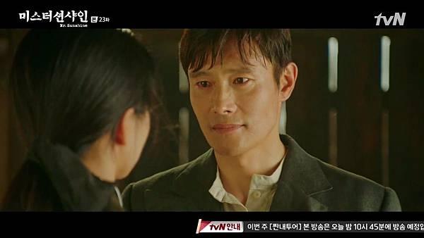 [tvN] 미스터 션샤인.E23.180929.720p-NEXT 12398.jpg