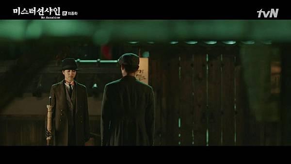 [tvN] 미스터 션샤인.E24.180930.720p-NEXT 01987.jpg